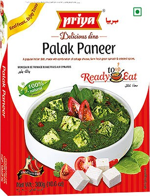 Priya Palak Paneer (Ready-to-Eat)