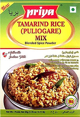 Priya Tamarind Rice (Puliogare Mix) - BUY 2 GET 1 FREE!