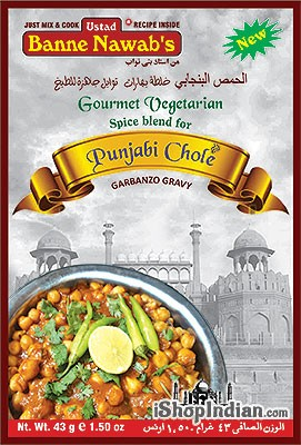 Ustad Banne Nawab's Punjabi Chole Spice Mix