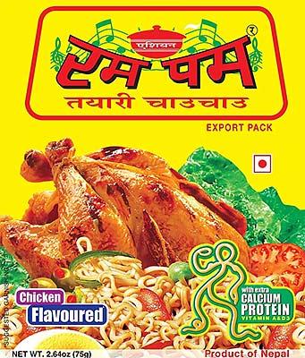 Rum Pum Instant Noodles - Chicken Flavour