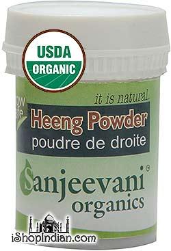 Sanjeevani Organic Heeng / Asafoetida Powder