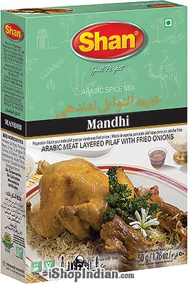 Shan Mandhi (Arabic Spice Mix)