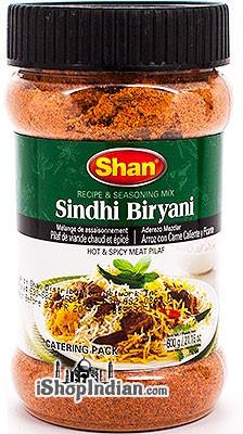 Shan Sindhi Biryani Spice Mix (Catering Pack)