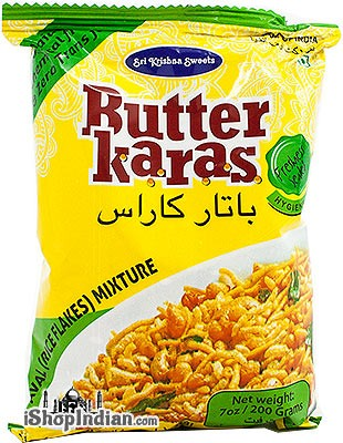 Sri Krishna Sweets Butter Karas - Aval (Rice Flakes) Mixture