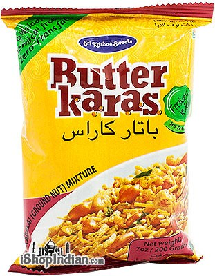 Sri Krishna Sweets Butter Karas - Kadalai (Groundnut/Peanut) Mixture