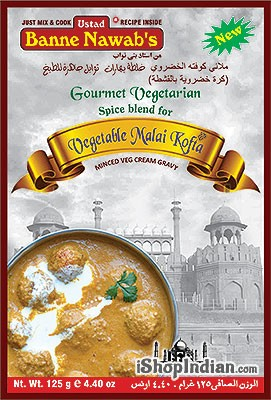 Ustad Banne Nawab's Vegetable Malai Kofta Spice Mix