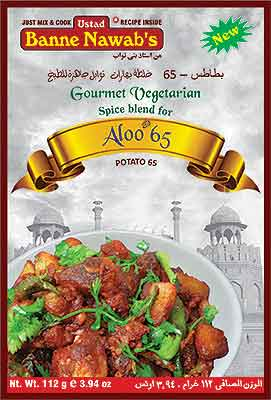 Ustad Banne Nawab's Aloo 65 Spice Mix