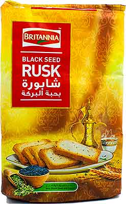 Product reviews: Britannia Black Seed Rusk