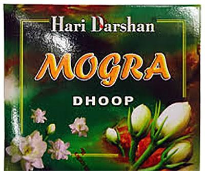Hari Darshan Mogra Dhoop