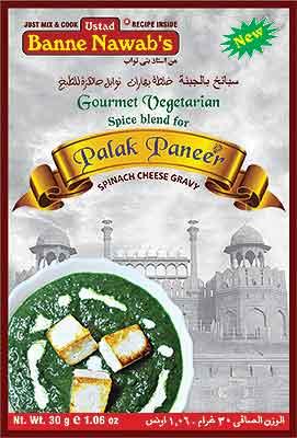 Ustad Banne Nawab's Palak Paneer Spice Mix